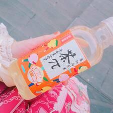 草莓小姐 User Profile