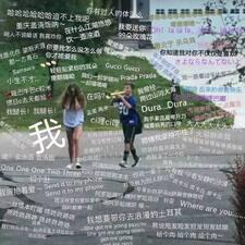 嘉鹏 felhasználói profilja