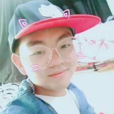 Profil utilisateur de 文华