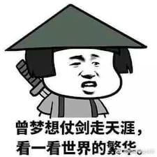 Perfil de usuario de 赵