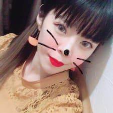 Nutzerprofil von Yuria
