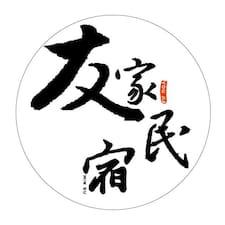 Profilo utente di 友家民宿