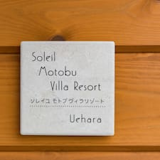 Profilo utente di Uehara