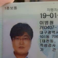 Profil korisnika 병철