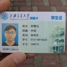 Profil utilisateur de 韩警坛