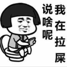 Shanhong - Uživatelský profil