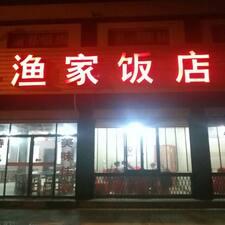 慧婧 User Profile