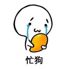 芒果 felhasználói profilja