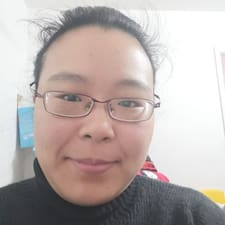 文炯 Kullanıcı Profili
