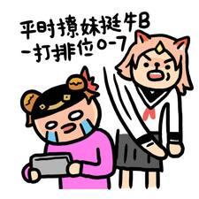 翊桐 User Profile
