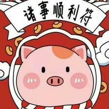 猪猪 Brugerprofil