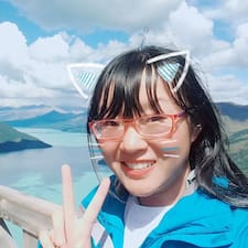 昕炜 Kullanıcı Profili