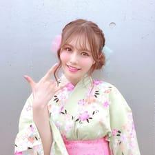 彩香 Kullanıcı Profili