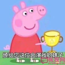 Profil utilisateur de 正杰
