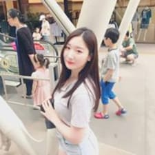 Profil Pengguna Heesue