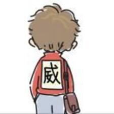 宁威 User Profile