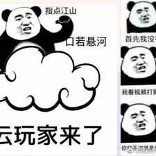 Nutzerprofil von 世坪