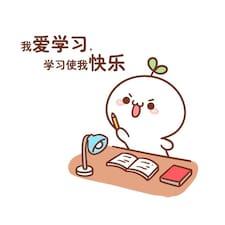 春瑛 User Profile