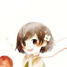 悦 User Profile