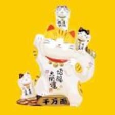 Profil Pengguna Linwei