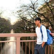 Han Yuan Kullanıcı Profili