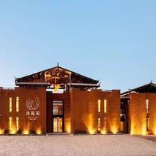 泸沽湖昂月 User Profile