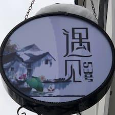 庆红 felhasználói profilja