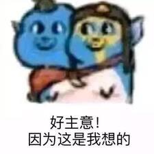 Perfil do utilizador de 太祺