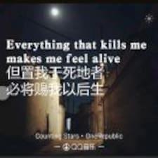 Nutzerprofil von 曹文韬