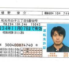 Perfil do utilizador de 俊介