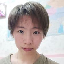 思婕 Kullanıcı Profili