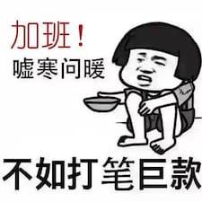Profil Pengguna 弋微