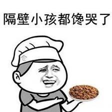 朕 User Profile