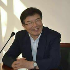 Guoxin User Profile