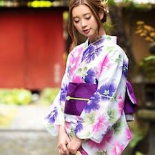 Nutzerprofil von Yuika