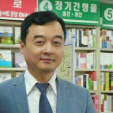 Min Ho User Profile