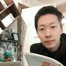 Profil korisnika Dohyun