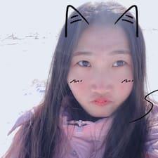 温都日嘎 Kullanıcı Profili