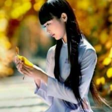 莲心 User Profile