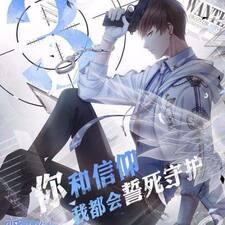 Perfil do usuário de 团子至