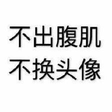 Profil utilisateur de 章洋