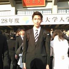 Profil Pengguna 伸太
