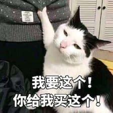 Profil utilisateur de 嘉川