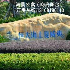Perfil de usuario de 恒大御景湾海景公寓