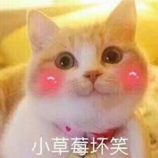Nutzerprofil von Wenyi
