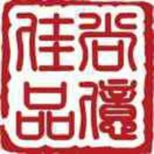 Nutzerprofil von 建良