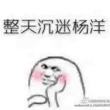 灵瑶 Kullanıcı Profili