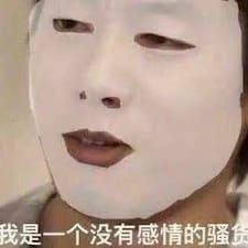 宇豪 felhasználói profilja