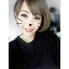 冠妤 User Profile