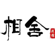 唐僧文旅相舍民宿 - Uživatelský profil